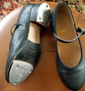 Танцевальные профессиональные туфли