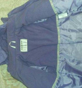 Куртка и штаны керри