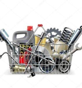 Помощь в покупке Автозапчастей
