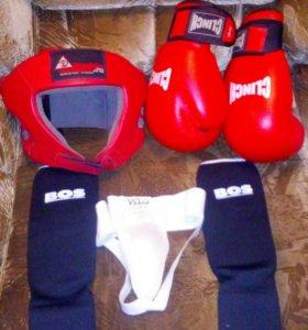 Перчатки,шлем,ракушка