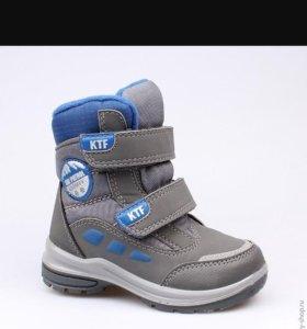 Мембранная обувь зима Котофей