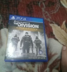 Tom Clancy's The Division Gold Edition для PS4