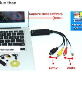 USB плата видеозахвата оцифровка VHS кассет