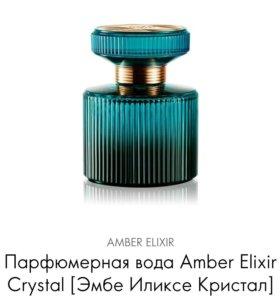 Парфюмерная вода Amber Elixir