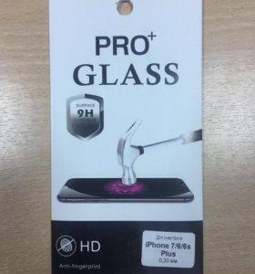 Защитное стекло для iPhone 7/6/6s Plus