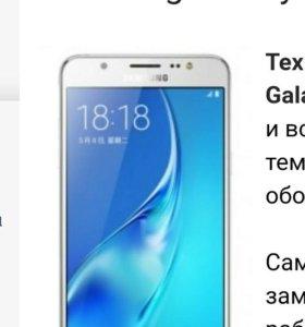 продам телефон Samsung j5 2016.состояние отличное.