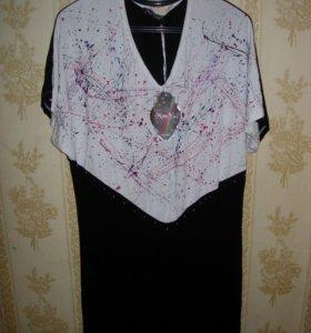 Новое безразмерное трикотажное платье