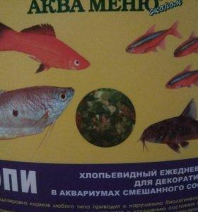 """Корм для рыб хлопья """"Аква меню Тропи"""""""