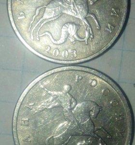 5 копеек 2003г. без мд.