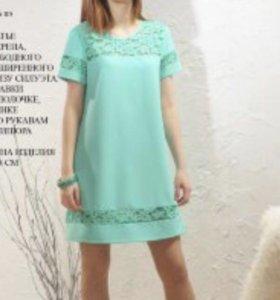 Платье KisLis,размер 46-48.