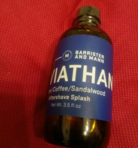 Leviathan от Barrister and Mann