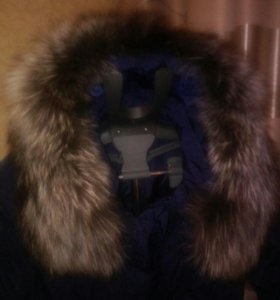 Зимние пальто пуховик