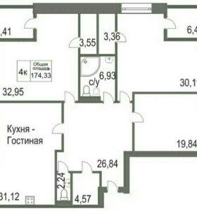 Квартира, 4 комнаты, 174 м²