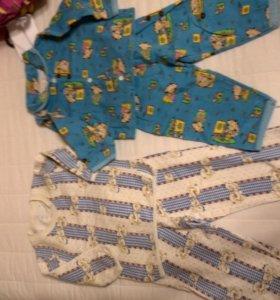 Пижамы на 6 месяцев