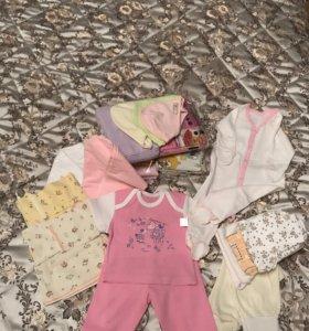 Вещи на новорождённую девочку (пакетом)