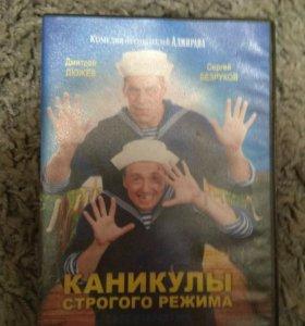 Фильмы, диски, dvd