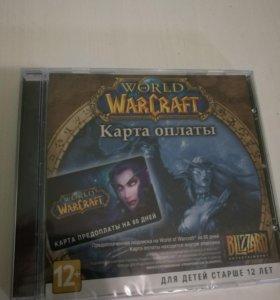 World of Warcraft : Карта оплаты игр. времени 60 Д