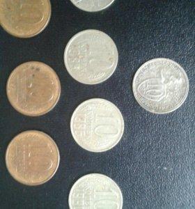 10 копеек 1932,67,83,86,90,91