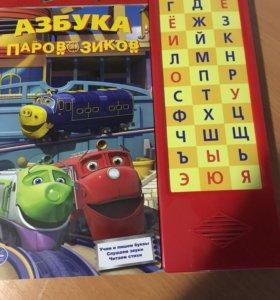 Муз азбука