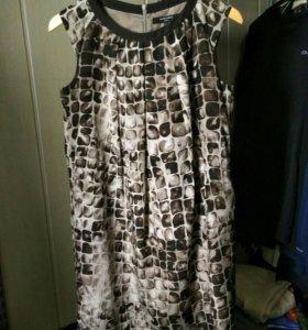 Платье-баллон 46 размер