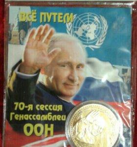 Жетоны России разные