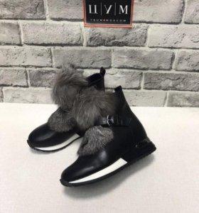 Сникерсы ботинки с натуральным мехом песца