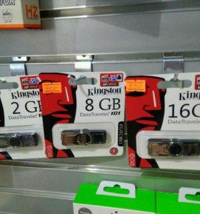 Флешка USB 8 Гб