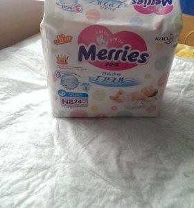 Новые подгузники Merries
