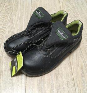Кожаные ботинки, Техноавиа