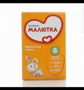 Малютка-2 (6-12 мес) 400г
