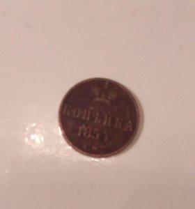 Монета 1854