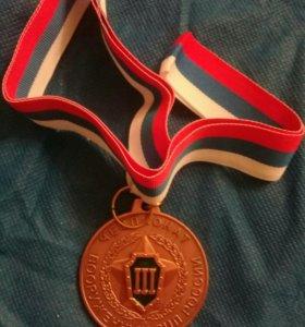 Медаль Чемпионат вооруженых сил России