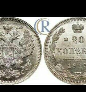 Серебреная монета.