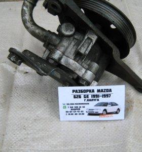 Насос гидроусилителя руля Mazda 626 FP FS