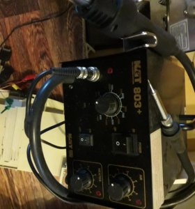 Оборудование для ремонта NET 803+