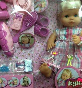 Кукла (набор )