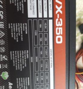 Блок питание VX-350