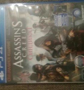 Assassin's CREED Синдикат для ps4, обмен возможен