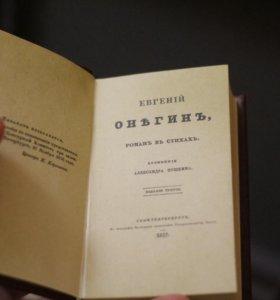 Миниатюрные книги, букинистическая коллекция