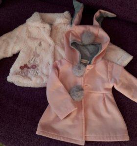 Куртки,кофты для девочки