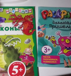 2 журнала по цене 1!!