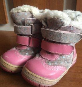 Сапожки зимние обувь детская 21 размер