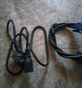 Провода для монитора