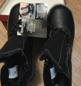 ботинки мужские, зимние