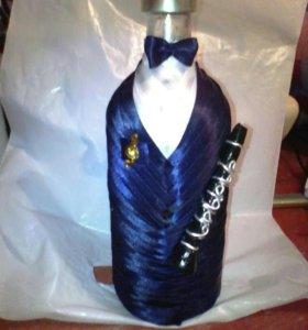 Бутылки в подарок