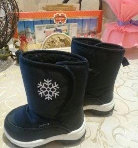 Обувь для девочки/мальчика
