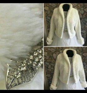 Шубка белая свадебная