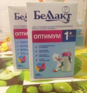 Беллакт 1 смесь