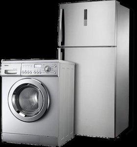 BOCH и тп.импортный холодильник стиралка автомат