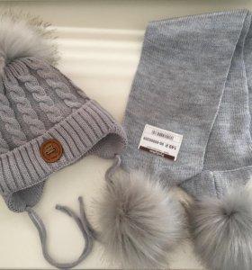 Новые зимняя шапка и шарф